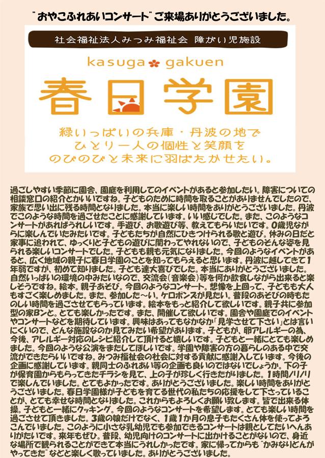 2017092601